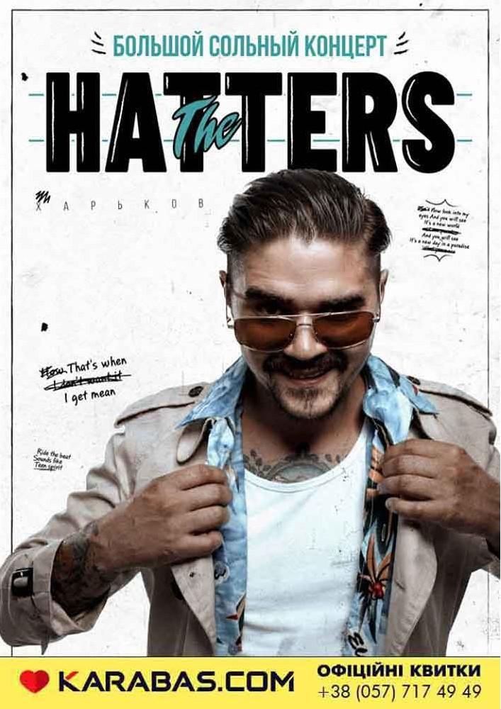 Купить билет на The Hatters в Клуб «Bolero» Фан-зона
