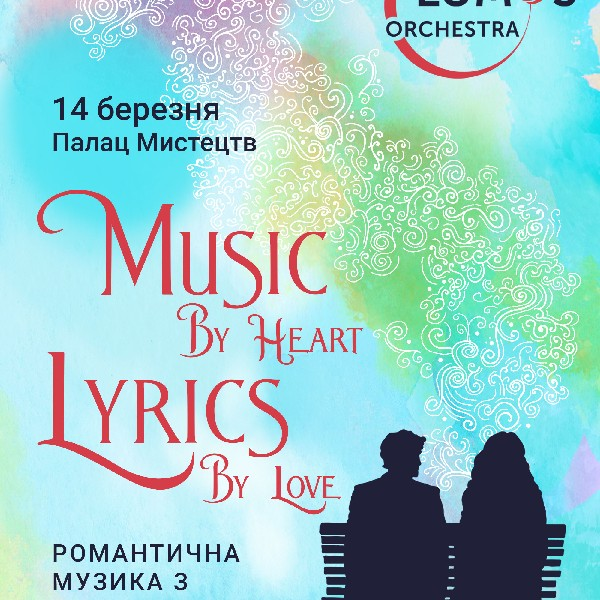 Music by Heart, Lyrics by Love