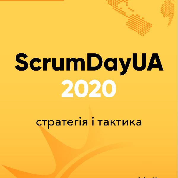 ScrumDayUA 2020