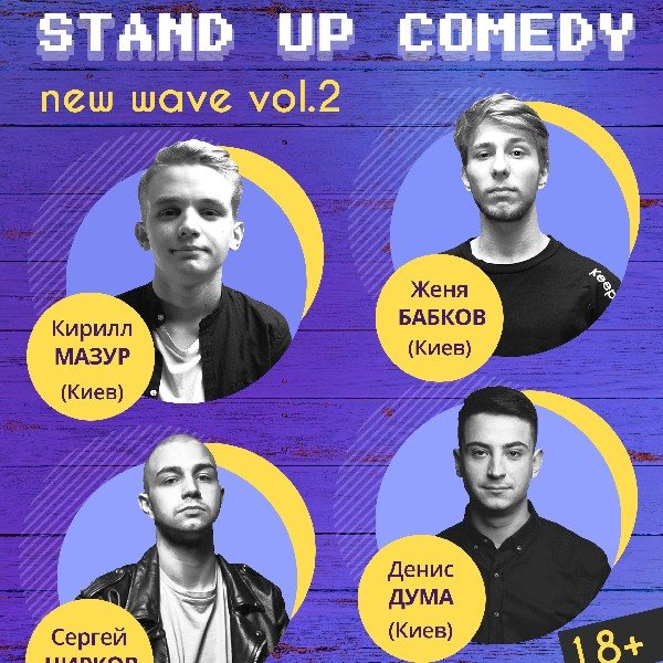 Stand Up comedy   New wave vol.2
