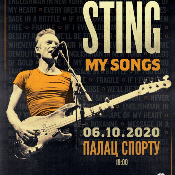 MY SONGS TOUR 2020