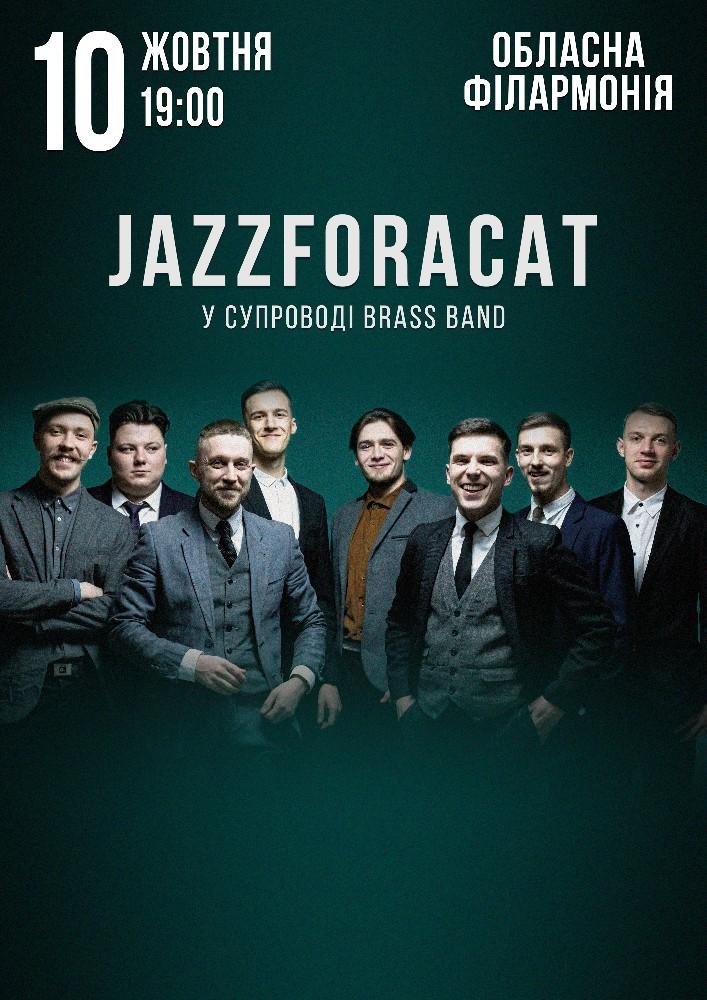 Купить билет на Jazzforacat в Вінницька обласна філармонія Центральный зал