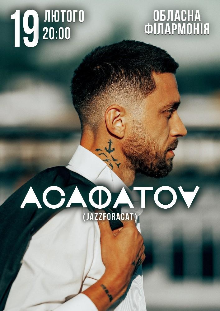 Купить билет на ACAФАТОV (Jazzforacat) в Вінницька обласна філармонія Центральный зал