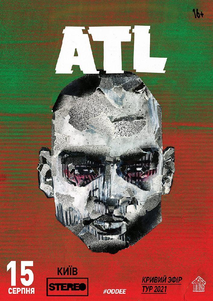 Купить билет на ATL в Stereo Plaza Большой зал