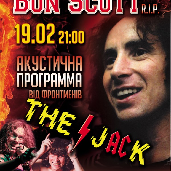 «Bon Scott» - акустичний вечір до Дня Народження - «THE JACK»