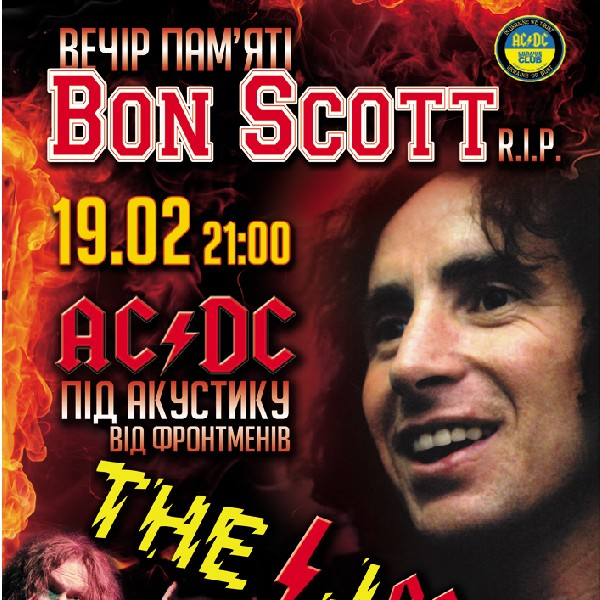 «Bon Scott» - вечір пам'яті, акустична програма - «THE JACK»