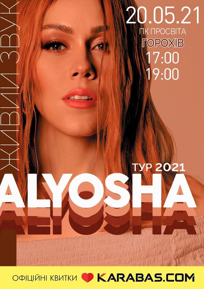Купить билет на Alyosha / Алёша в Народний дом «Просвіта» Центральный зал