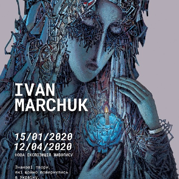 Виставка Ivan Marchuk