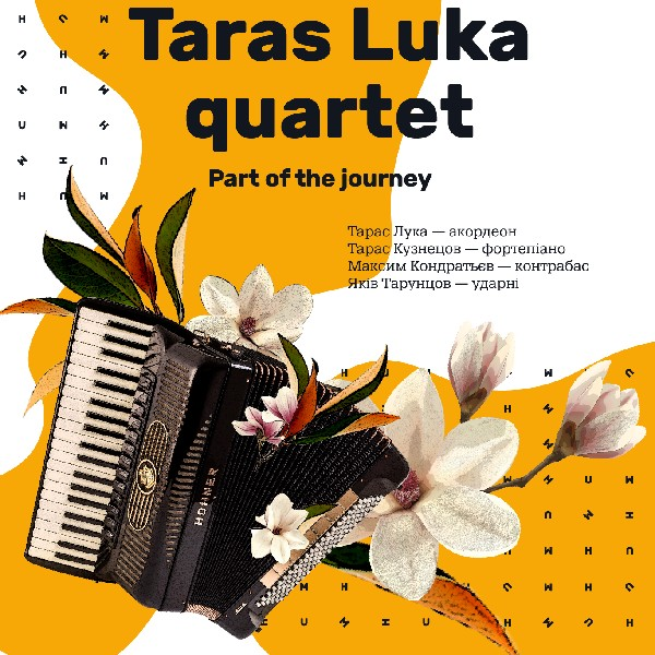 Taras Luka Quartet | Part Of The Journey