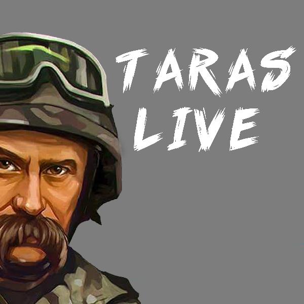 Taras Live (ДАОДТ)