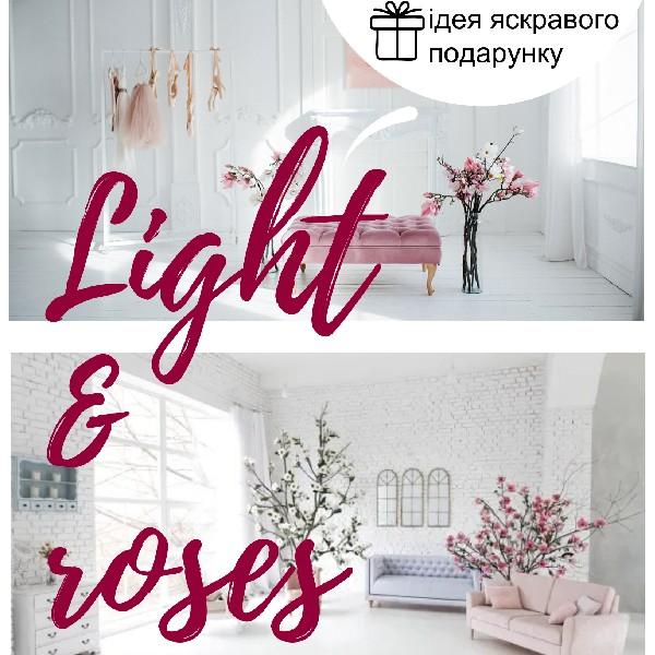Студійний фотосет у стилі Light and Roses до 8 березня