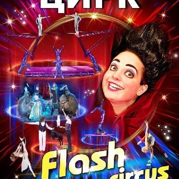 Flash Circus