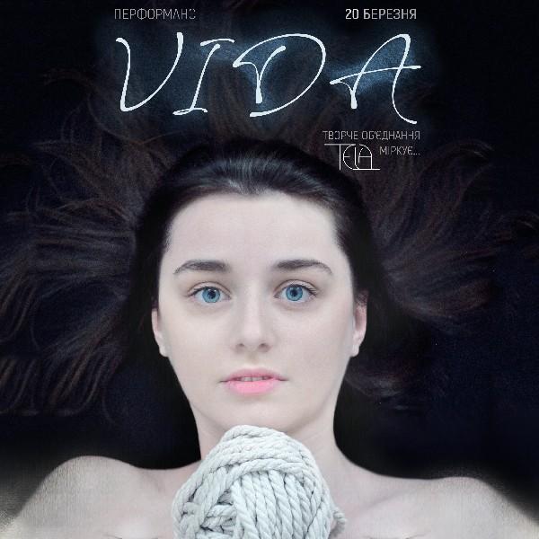 """VIDA"" Пластичний - перформанс"