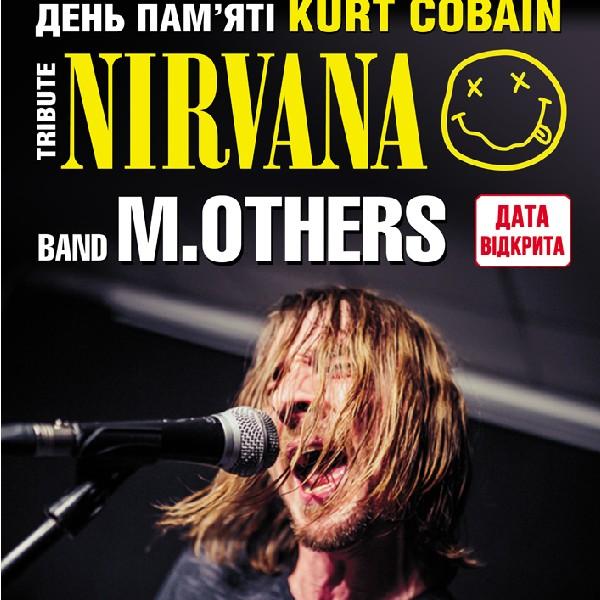 Tribute «NIRVANA» - день пам'яті «Kurt Cobain»