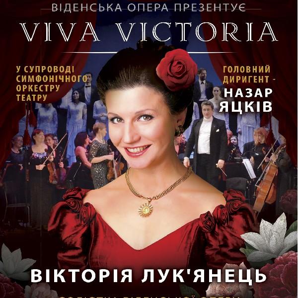 Viva Victoria