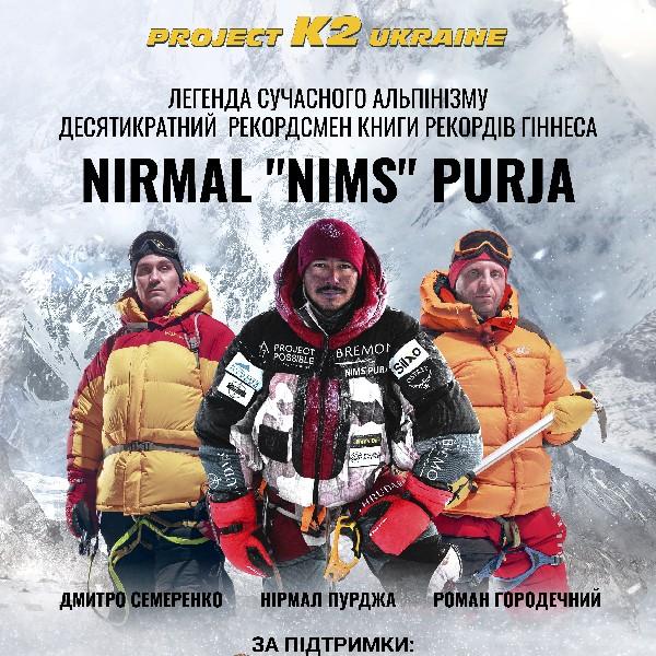 Nirmal «Nims» Purja