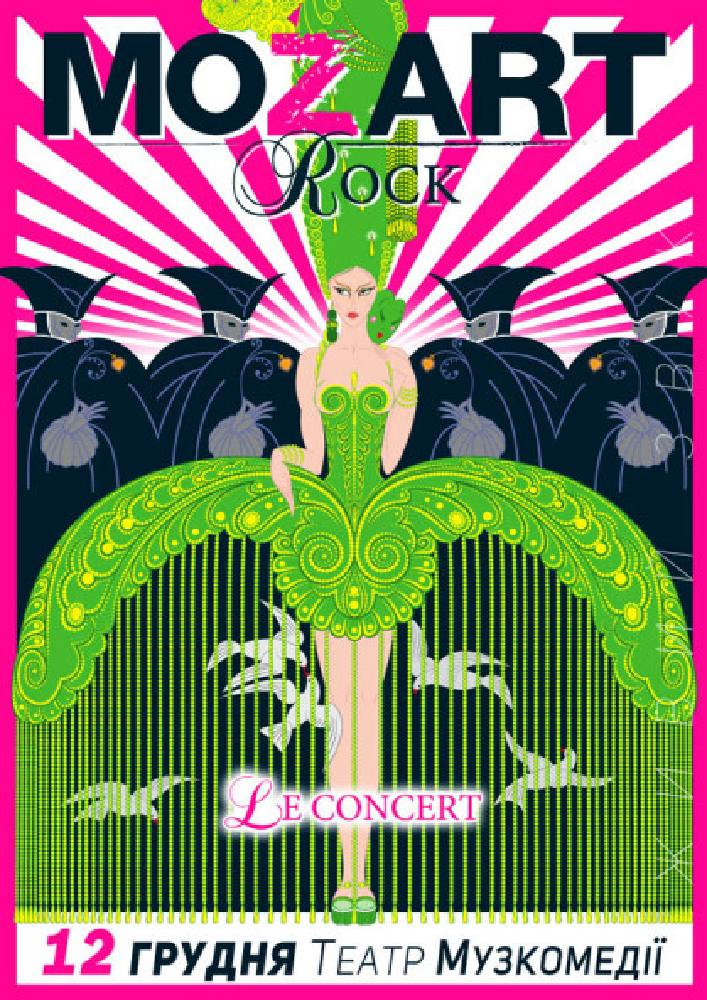 Купить билет на Rock MOZART Le Concert: Rock MOZART LE CONCERT (Одеса) в Театр музкомедии (ОАТМК им. М. Водяного) Главная сцена