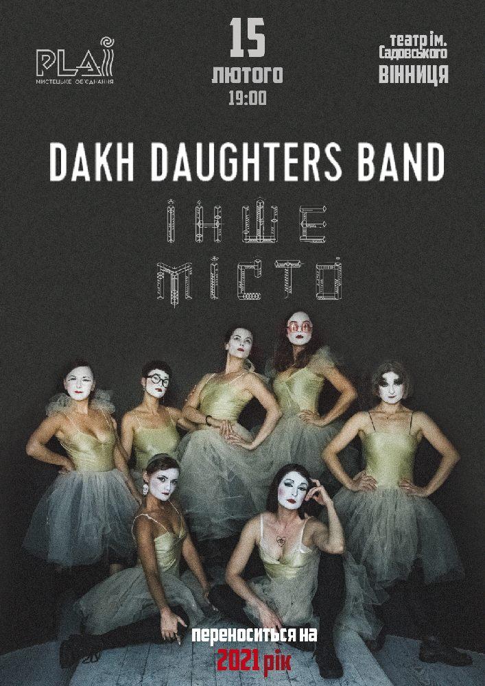 Купить билет на Dakh Daughters Band в Академічний музично-драматичний театр ім. М. Садовського Центральный зал