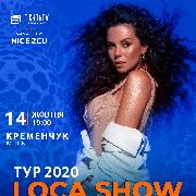 Loca Show