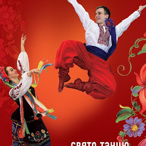 """Свято танцю """"З Україною в серці"""""""