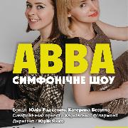 ABBA. Симфоническое шоу