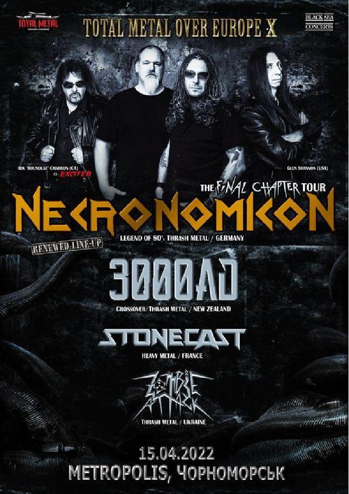 Купить билет на NECRONOMICON в Metropolis Arena Зал с посадкой