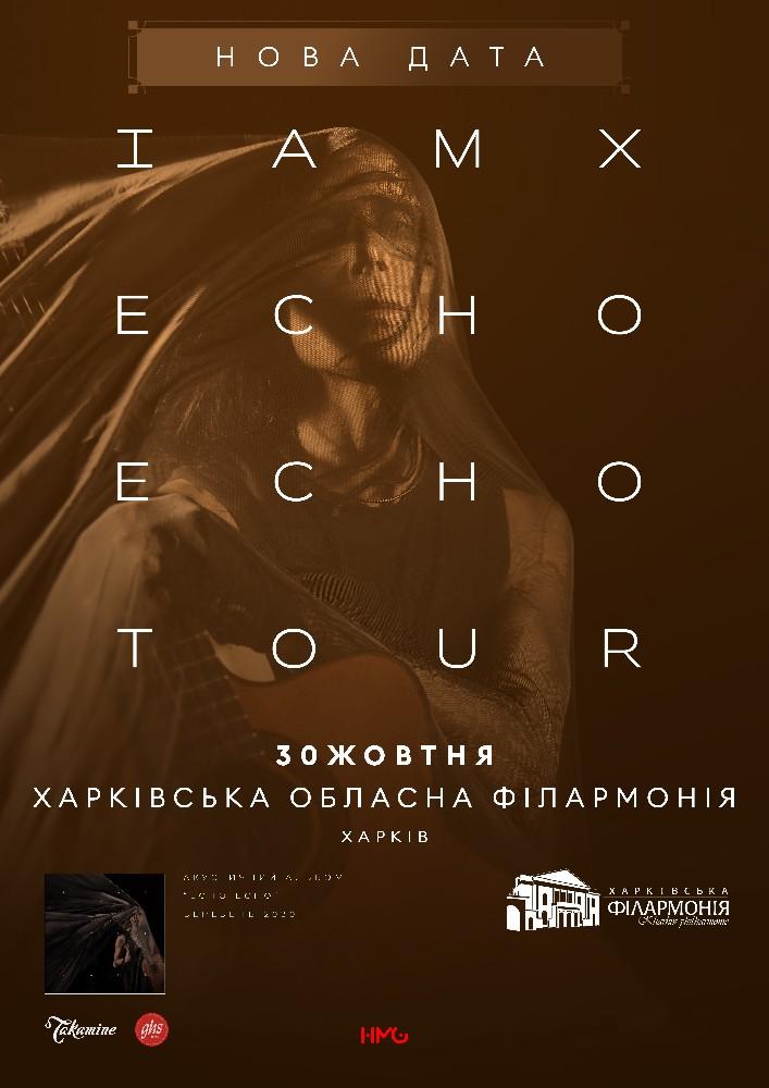 Купить билет на IAMX в Харьковская областная филармония Харьковская областная филармония