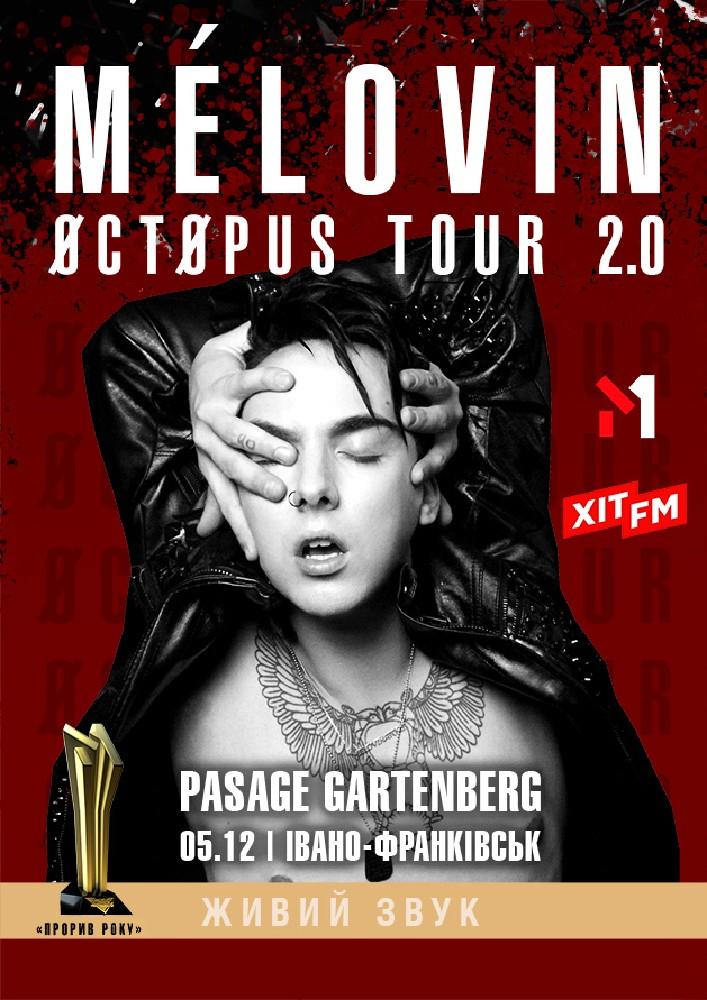Купить билет на Melovin: MELOVIN (Івано-Франківськ) в Pasage Gartenberg Pasage Gartenberg