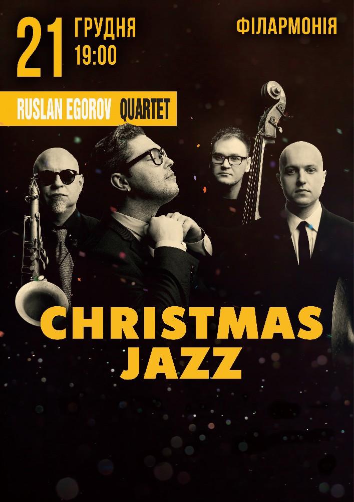 Купить билет на Christmas Jazz. Різдвяні хіти в Филармония Центральный зал