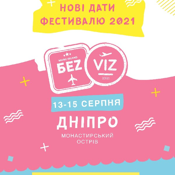 BEZVIZ FESTIVAL 2021