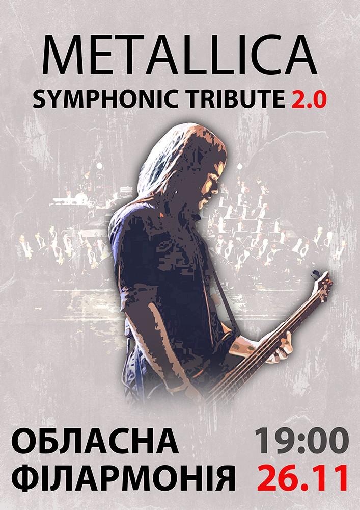Купить билет на Metallica с Симфоническим Оркестром Tribute Show 2.0 в Черновицкая филармония Черновицкая филармония