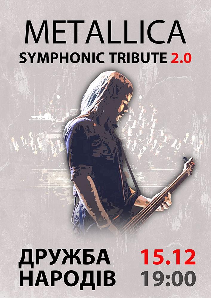 Купить билет на Metallica с Симфоническим Оркестром Tribute Show 2.0 в ДК «Дружба народов» ДК «Дружба народов»