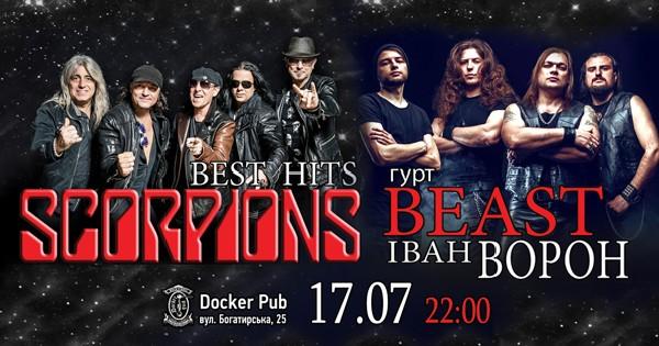 Tribute «Scorpions» band «Beast»