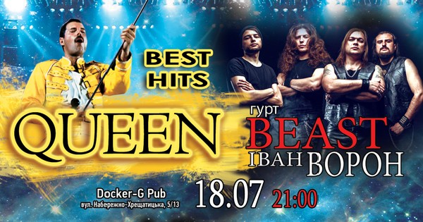 Tribute «Queen» band «Beast»