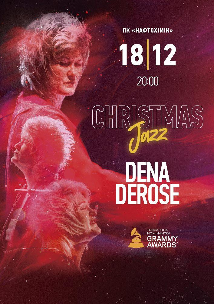Купить билет на Dena DeRose з програмою CHRISTMAS JAZZ в ДК Нефтехимик Новый зал
