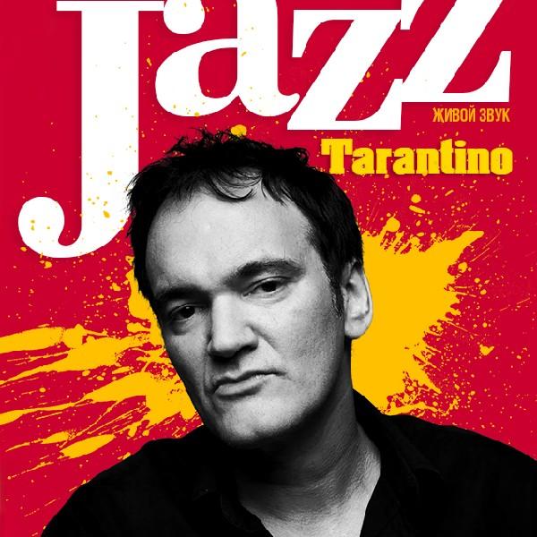Тарантино в стиле Jazz