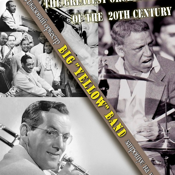 The Greatests Orchestras of the 20th Century