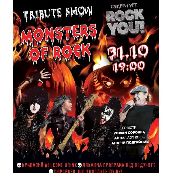 «Rock You» - Halloween