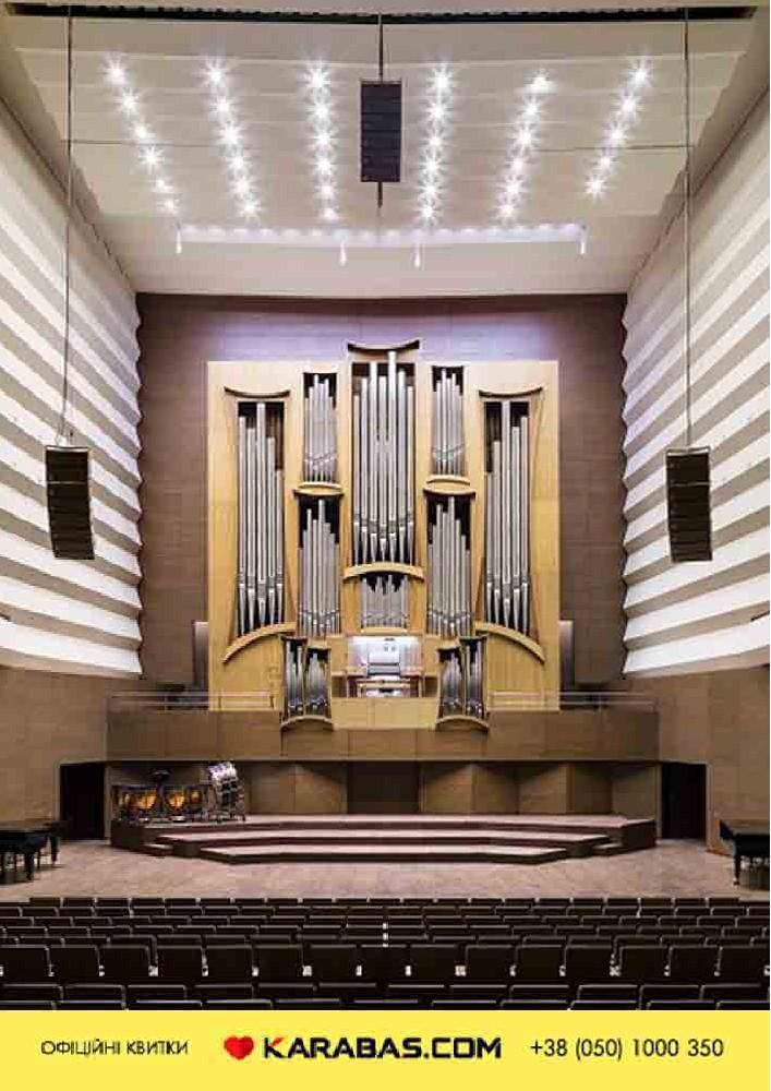 Купить билет на Незабутні голоси України в Харьковская областная филармония Центральный зал