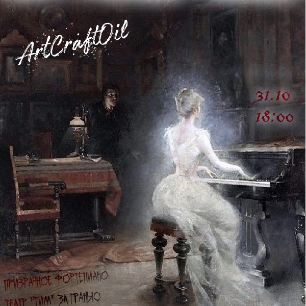 Art Piano Music