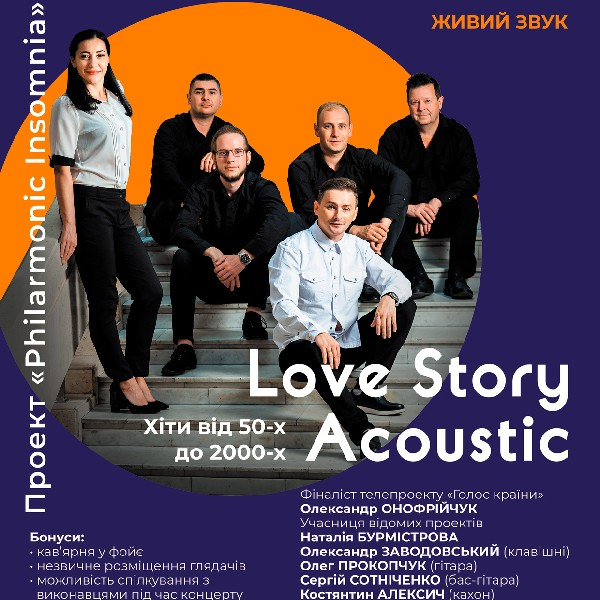 Love Story Acoustic
