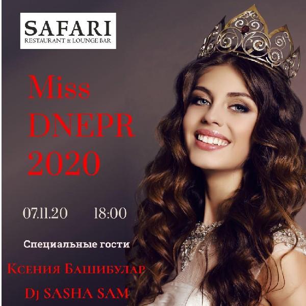 Miss DNEPR 2020
