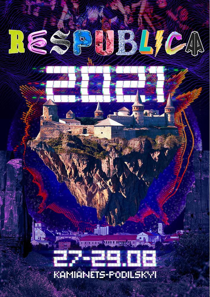 Купить билет на Фестиваль Respublica FEST 2021 в Стара фортеця Входной билет