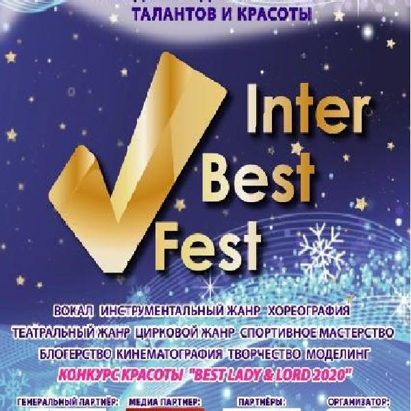 Международный фестиваль моды и красоты