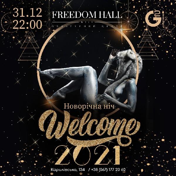 Новорічна ніч  Welcome  2021