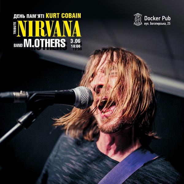 День пам'яті «Kurt Cobain» - Tribute «NIRVANA» - гурт «M.OTHERS»