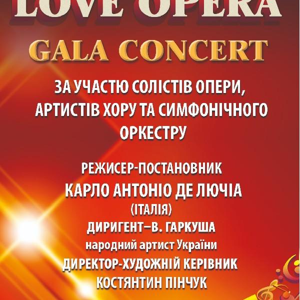 Love Opera. Gala concert