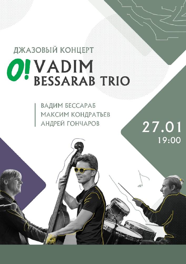 Купить билет на Джазовый концерт Vadim Bessarab Trio в Odessa Factory Group Новый