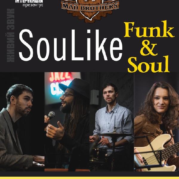 SouLike. Funk & Soul