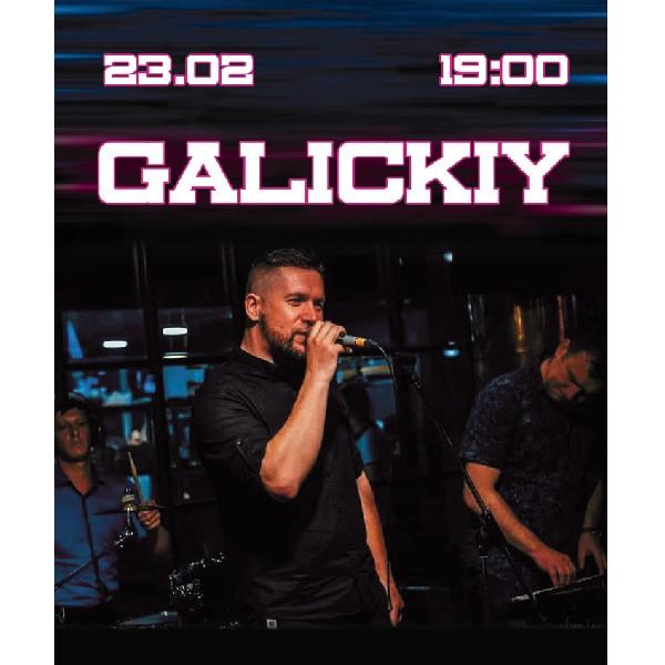 GALICKY